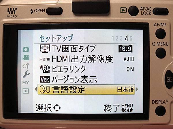 GF1_Hack_035.jpg