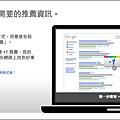 google_plusOne_01.jpg
