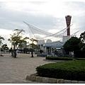 KobeNada_02.jpg