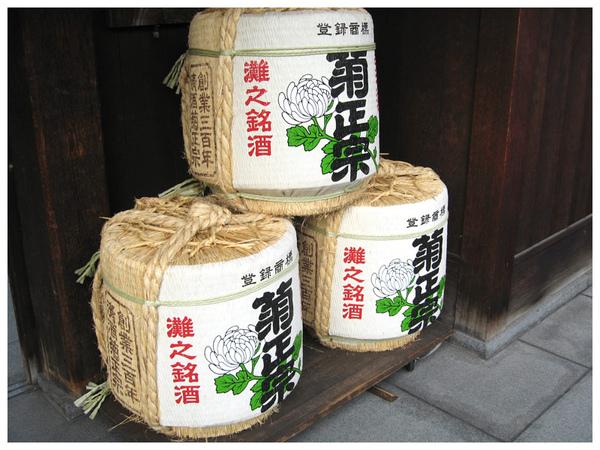 SakeMuseum_01.jpg
