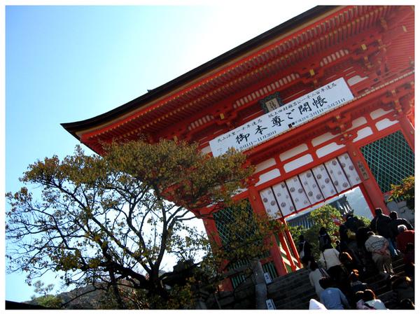 Temple_02.jpg