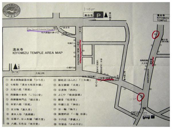 KiyomizuTemple_Area_Map.jpg