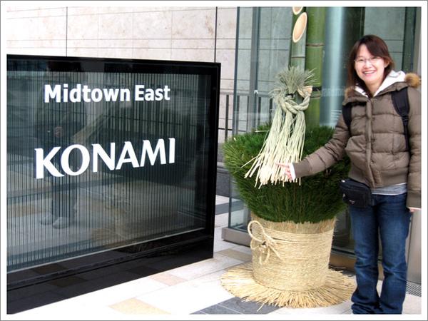 TokyoMidtown_02.jpg
