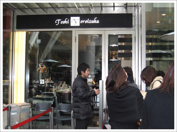 TokyoMidtown_05.jpg