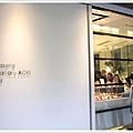 TokyoMidtown_20.jpg