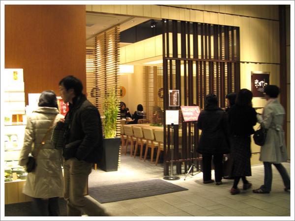 TokyoMidtown_27.jpg