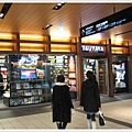 TokyoMidtown_28.jpg