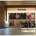 TokyoMidtown_31.jpg