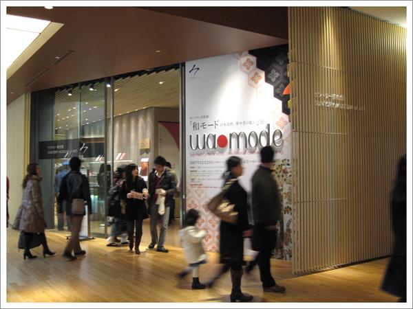 TokyoMidtown_35.jpg