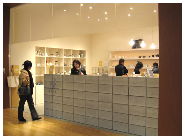 TokyoMidtown_36.jpg
