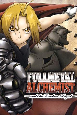 FullmetalAlchemist_11.jpg