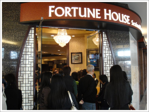 FortuneHouse_00.jpg