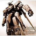 ZETAplusC1_00.jpg