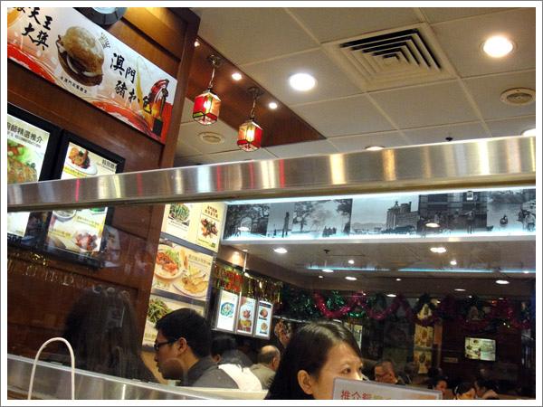Macau_11.jpg