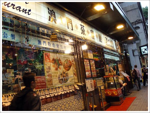 Macau_12.jpg