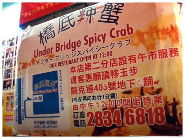 Crab_02.jpg