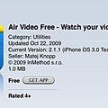 AirVideo_01.jpg