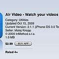 AirVideo_02.jpg