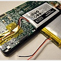 NanoBattery_12.jpg