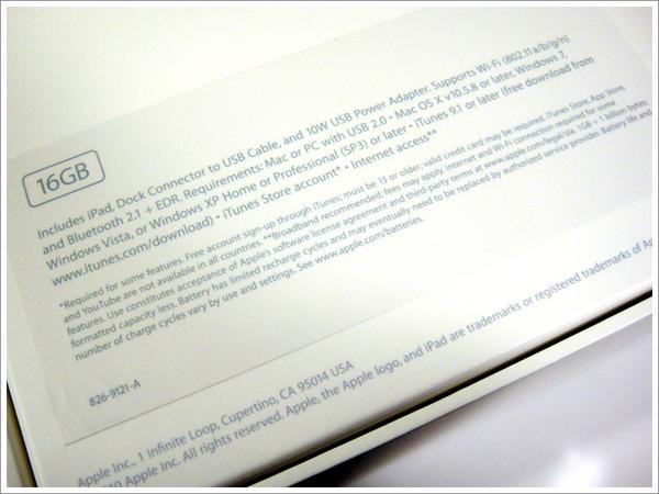 iPad_07.jpg
