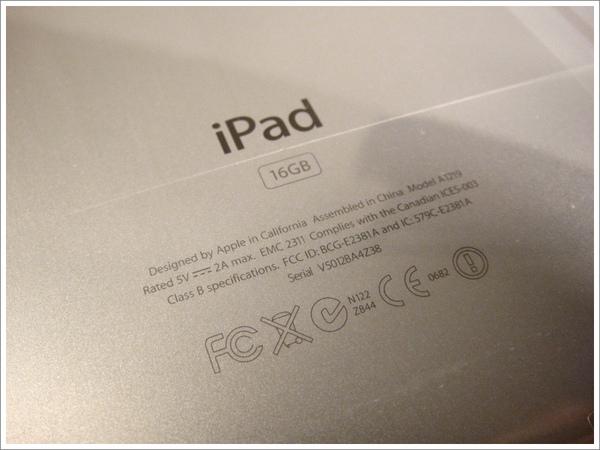 iPad_22.jpg