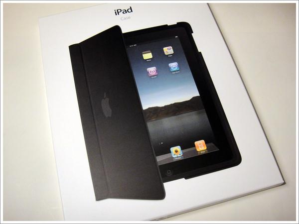 iPadCase_01.jpg