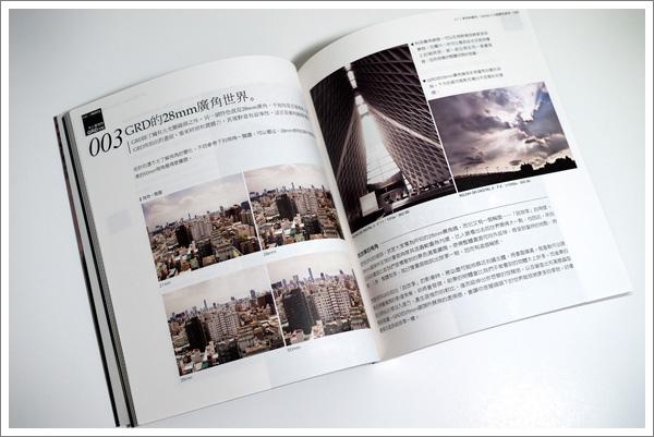 BookReview_04.jpg