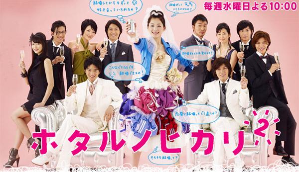 Hotaru2.jpg