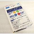 Rohto_Kuru40_03.jpg
