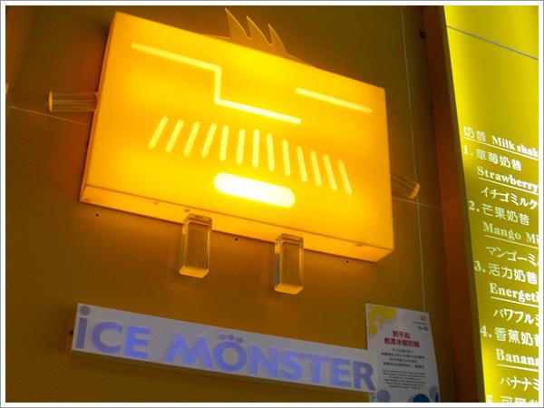 IceMonster_02.jpg