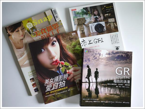 PhotographyBooks.jpg
