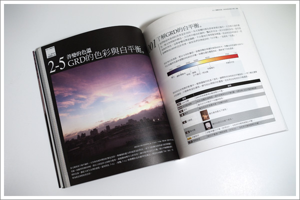 BookReview_03.jpg