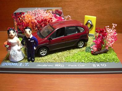 rx4 wedding edition