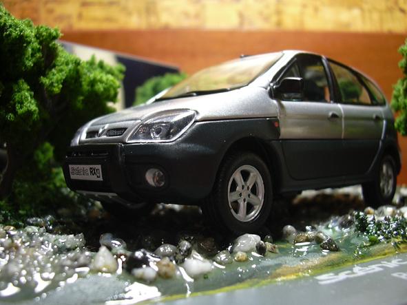 RX4 SILVER 20060917-03