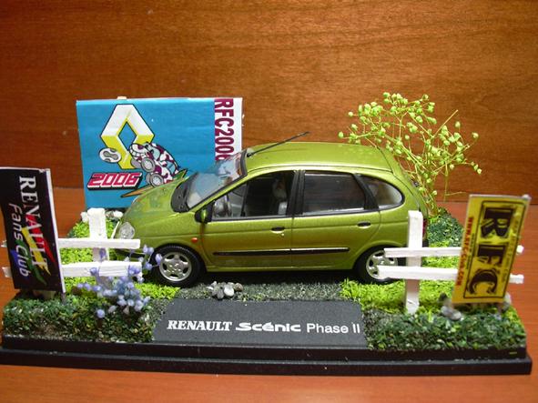 Scenic RFC 2006   20060725-02