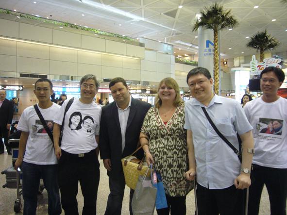 20081011Taiwan airport-05.jpg