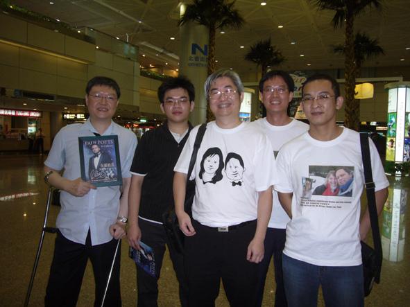 20081011Taiwan airport-06.jpg
