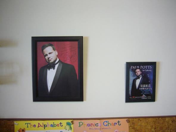 my poster2.jpg