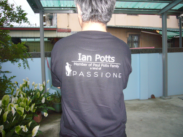 T shirt back side