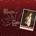 Taeyeon51.jpg