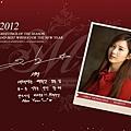 Seohyun143545.jpg