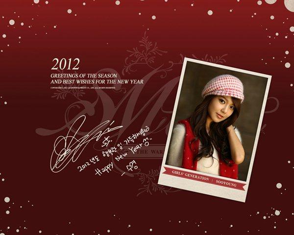 Sooyiung153.jpg
