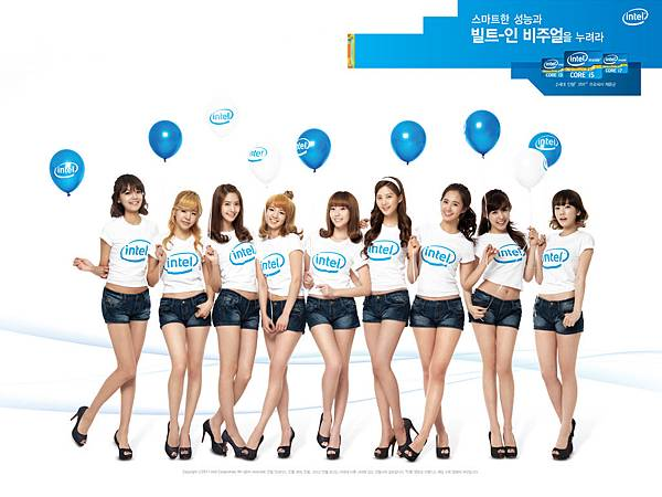 SNSD Intel Wallpapers 1024x768_02.jpg