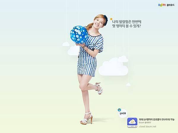 HyoYeon (3).jpg