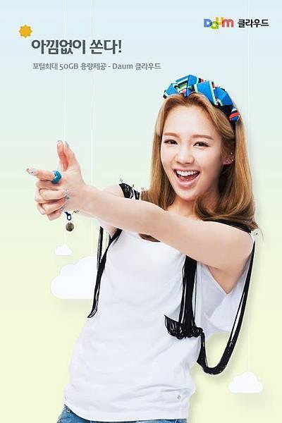 HyoYeon (2).jpg