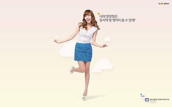 Jessica (2).jpg