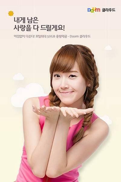 Jessica (3).jpg