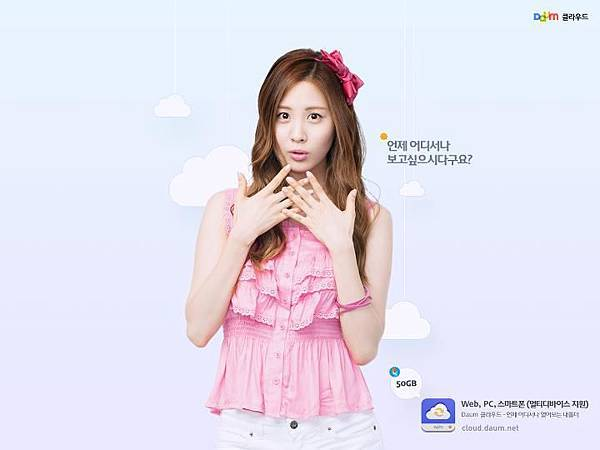 Seohyun (2).jpg