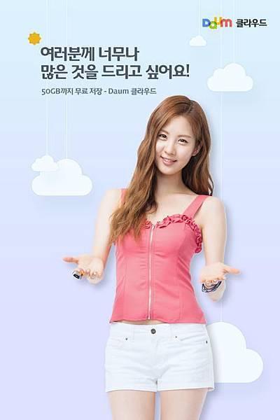 Seohyun (3).jpg