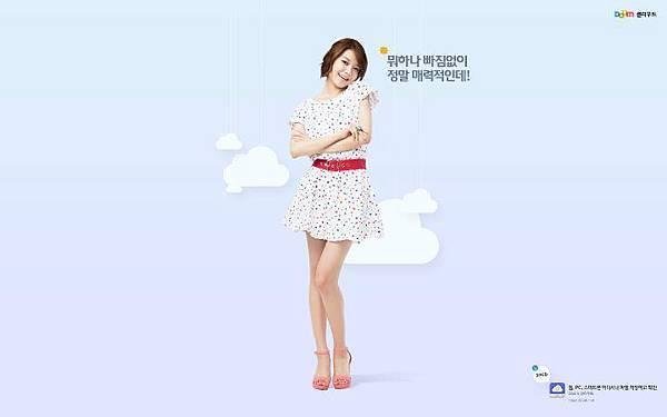 SooYoung (2).jpg